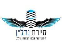 לוגו סיירת נדלן
